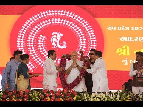 PM Narendra Modi inaugurates several Government projects in Silvassa, Gujarat