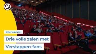 Max-fans zien hem eerste worden in GP Mexico in Utrechtse bioscoopzaal