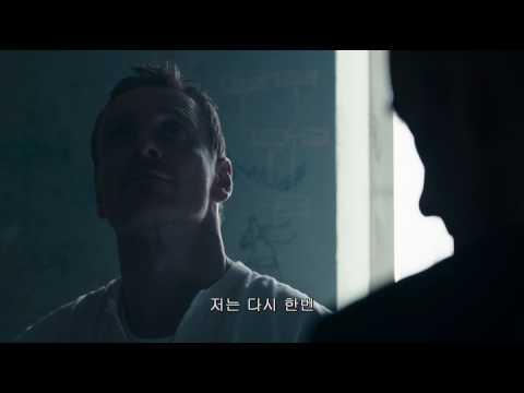 Assassins Creed 2016 TRUEFRENCH MD HC HDRip XviD NEWCiNE SAMPLE WwW Zone  Telechargement Ws