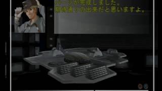 【実況プレイ】マイナーなロボットゲー[part03]