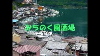 千葉一夫 - みちのく風酒場
