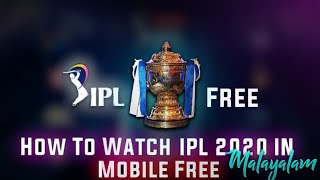 How To Watch IPL 2020 On Mobile In Malayalam | IPL 2020 Live Free Mobile | Malayalam