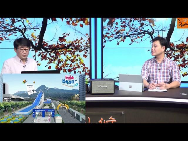 신의한수 생중계 8월 20일 / 황교안, 문재인 공격 시작!