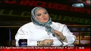 الناس الحلوة |الجديد فى زراعة وتجميل الأسنان مع د/ إسراء أحمد السعيد