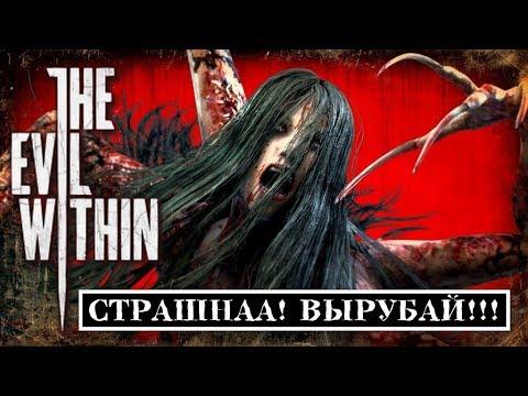 СНОВА КРУТОЙ ХОРРОР!   VTG THE EVIL WITHIN СТРИМ PS4