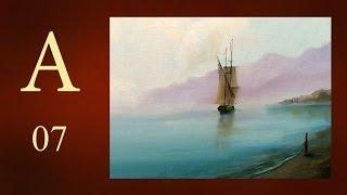 Живопись маслом Море Корабль Штиль