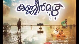 Chennai Flood-Akalangalile India 09/12/15