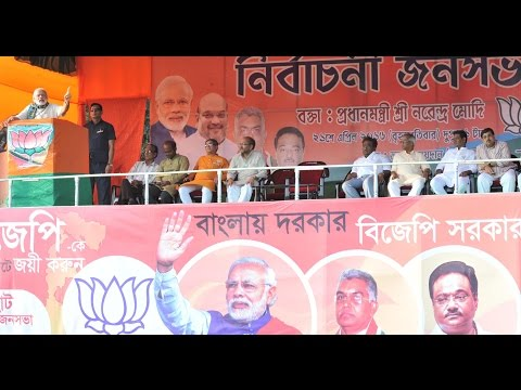 PM Modi at a public meeting in Basirhat, West Bengal