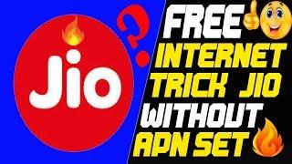 Jio Free Internet Vpn 2019