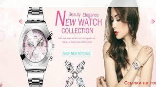 женские часы на алиэкспресс на русском в рублях официальный сайт