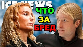 Реакция Этери Тутберидзе на Евгения Плющенко Алина Загитова в последнем звонке Саша Трусова 4 Лутц