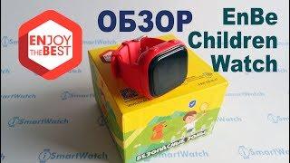 Обзор EnBe Children Watch