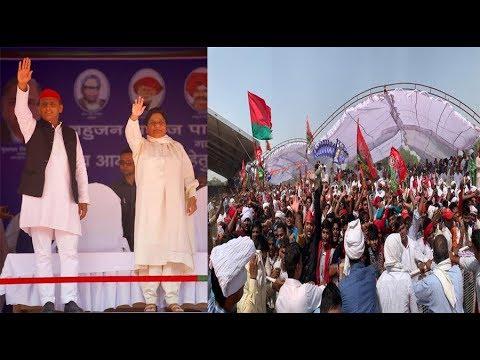 चंदौलीः आखिरी चरण की आखिरी रैली में गठबंधन का बड़ा दांव   Dalit Dastak
