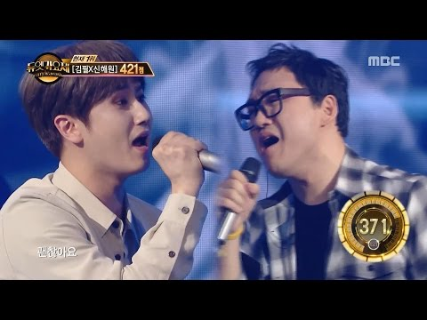 [Duet song festival] 듀엣가요제 - Heo Young-saeng, 'BREATHE' touching the scars of mind 20160715