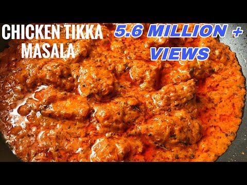 Chicken Tikka Masala Recipe | How To Make Chicken Tikka Masala |