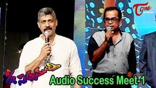 S/O Satyamurthy Audio Success Meet   Allu Arjun   Samantha   01 Video