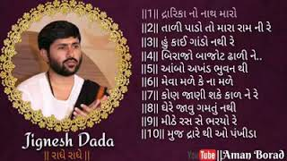 Jignesh dada... Aa best song.. Collection.