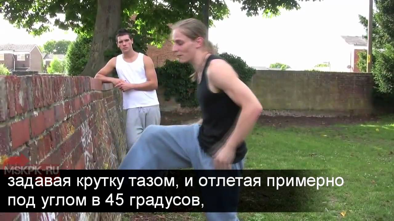How to: front flip (parkour/freerunning tutorial) youtube.