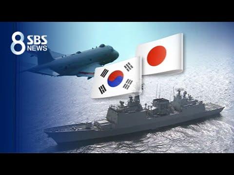 【韓国TV局】日本議員が哨戒機飛行写真の捏造説を提起・・・韓国軍「対応する価値もない荒唐な主張」と一蹴