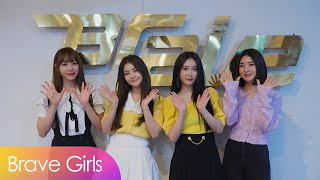 브레이브걸스(Brave Girls) Youtube CHANNEL OPEN🎉