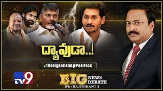 Big News Big Debate : Religion In AP Politics - Rajinikanth TV9