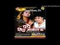 Darde Mithu Marshal Ke - Mithu Marshal - Bhojpuri 2017 Latest Album Song