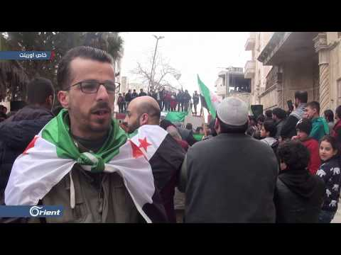 أهالي مدينة الباب بحلب يتظاهرون تأييدا للعملية العسكرية ضد ميليشيا أسد  - 17:59-2020 / 2 / 21