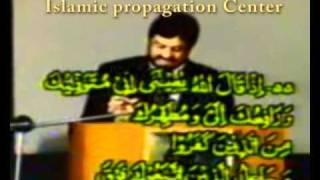 Shia Hamzas Verdrehungen über Jesus (as) - Teil 4/4