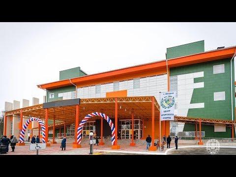 В Югорске открыли спорткомплекс - один из самых больших на Урале