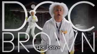 ERB   Doc Brown Vs Doctor Who Rus Sub