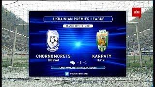 Матч ЧУ 2017/2018 - Черноморец - Карпаты - 0:0.