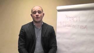 7 уроков мужества (урок3 дисциплина).m4v