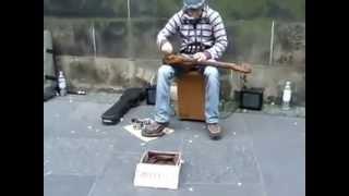 Уличный музыкант, класс музыка