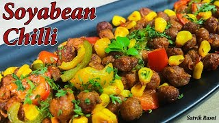 Soyabean Chilli Recipe | सोयाबीन चिली | How To Make Soyabean Chilli At Home