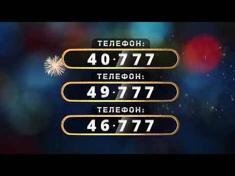 """Такси """"Мой город"""". Новые номера телефонов!"""
