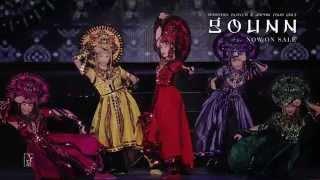 ももいろクローバーZ「GOUNN」 from ももいろクローバーZ JAPAN TOUR 2013『GOUNN』(MOMOIRO CLOVER Z)
