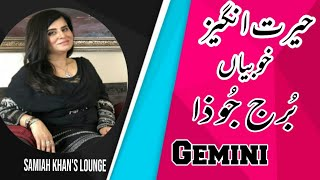Interesting Facts about Gemini People