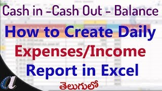 How to Create Daily Expenses/Incomes Report in Ms-Excel    computersadda.com