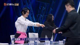 神仙对决考验的竟然是导师 尚雯婕张惠妹爆发选择恐惧症《声入人心2》Super-Vocal S2【湖南卫视官方HD】