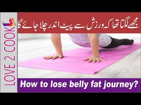 How To Reduce Belly fat-Best Way To Lose Weight-How To Loss Weight