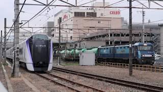 EH200 貨物列車