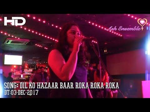 Shifa - Dil Ko Hazaar Baar Roka Roka Roka - Karaoke 03-Dec-2017