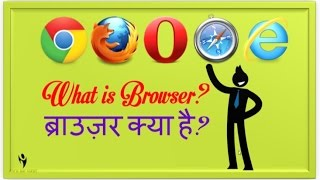 What is Browser.Browser kya hai hindi video by kuch bhi sikho