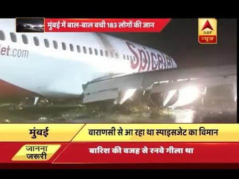 Mumbai Rains: Spicejet plane skids off runway; no causalities reported