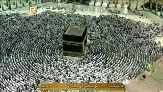 ( هل أتاك حديث موسى) مغربية بديعة  | الخميس 8-1-1439هـ| للشيخ د- ماهر المعيقلي