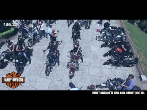 Harley-Davidson of HK Charity Ride 2016- teaser
