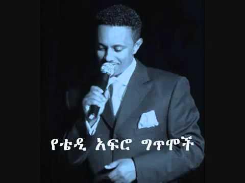 Ethiopia Teddy Afro Reading Poems Sheger Radio Poetry Night 2