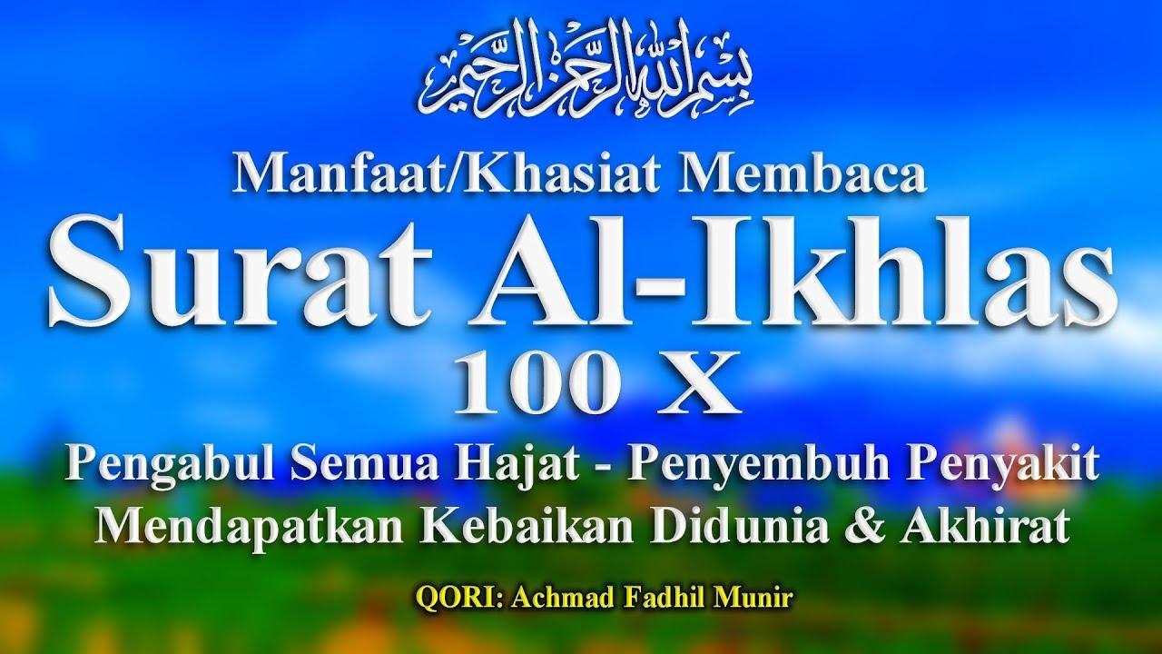 Keutamaan Surat Al-Ikhlas 100X (Kali) Untuk Membuka Pintu Rezeki Pengabul Semua Hajat Pelunas Hutang :)=