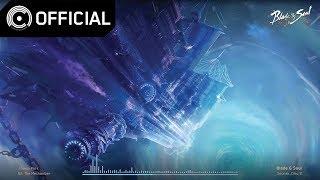 [Blade & Soul OST] 서락(Seorak) CD2 - 02 융철권 (The Mechanizer)