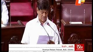 3 newly-nominated Rajya Sabha members from Odisha take oath